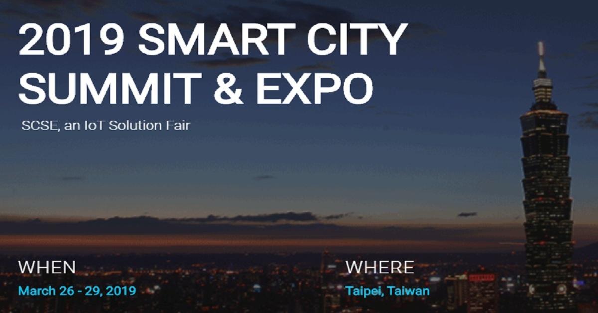 2019 SMART CITY SUMMIT & EXPO