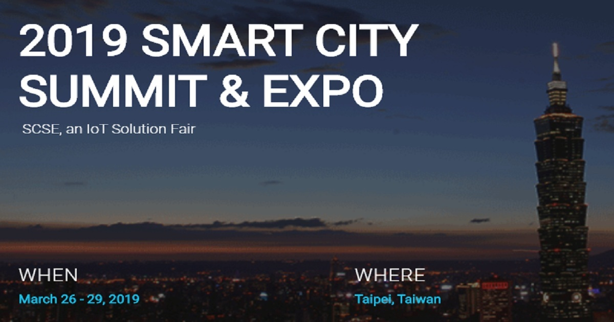 2019 SMART CITY SUMMIT & EXPO